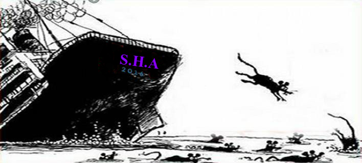 sinking ship 1.jpg