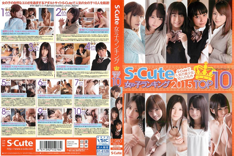 SQTE-089.
