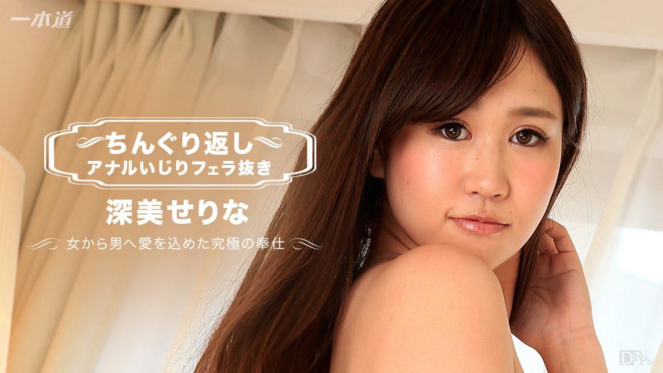 [1pondo] 2017.08.01 001 ちんぐり返しアナルいじりフェラ抜き [51P8.47MB] - idols