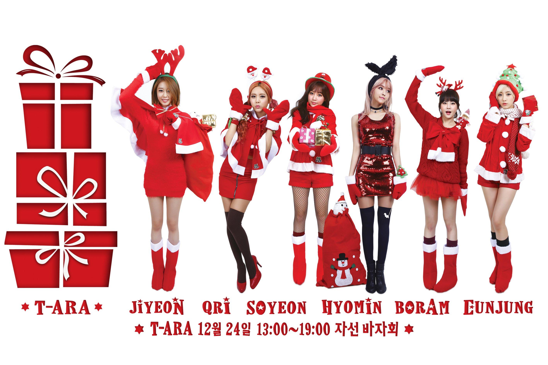 T-ara_Christmas.