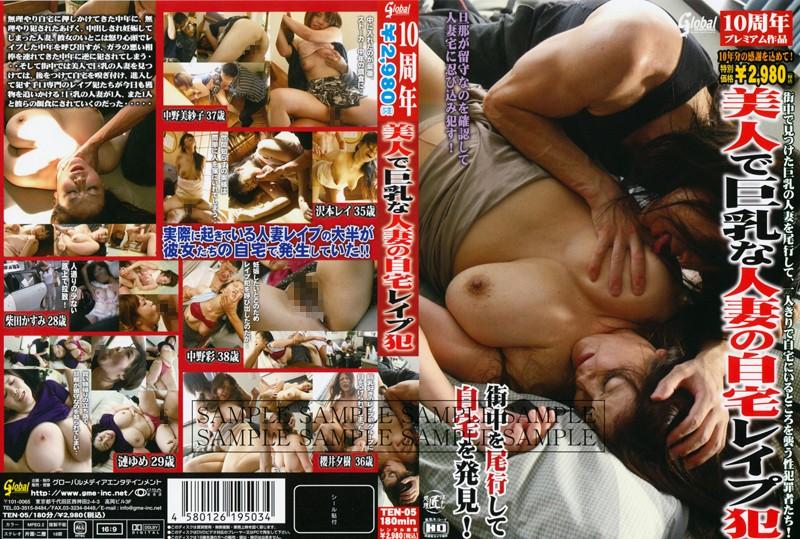 Bang POV 2  BangBros 2016 Porno Torrent  Porno