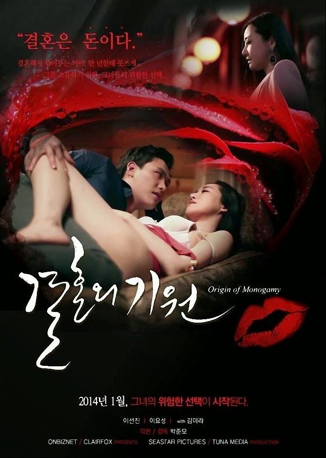секс эротика корея кино