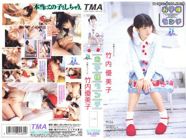 tma-017 cover.jpg