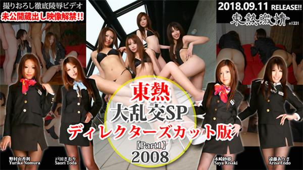Tokyo Hot n1331.