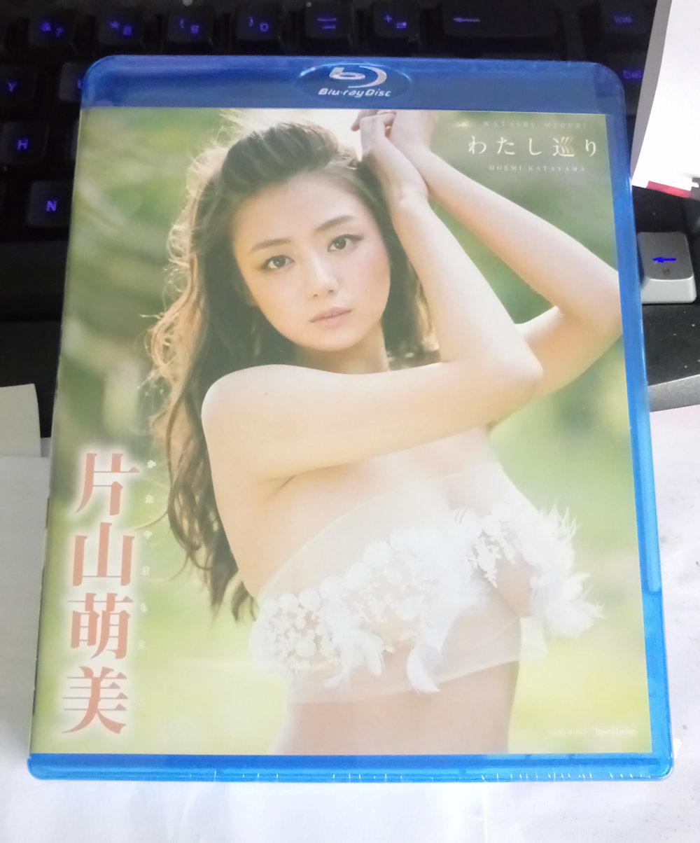 TSBS-81042 Watashi Meguri - Moemi Katayama.JPG