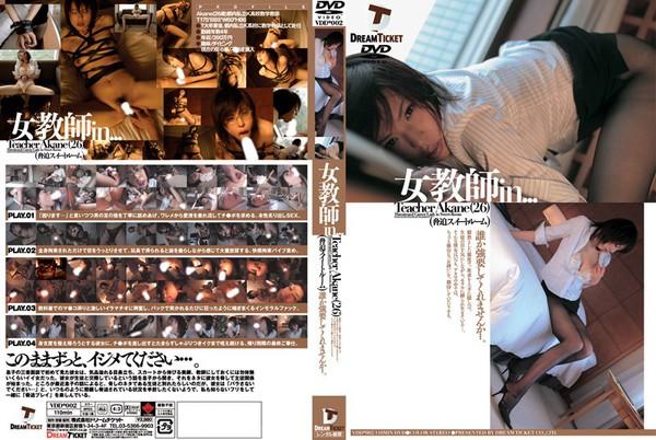 vdd-002_poster.