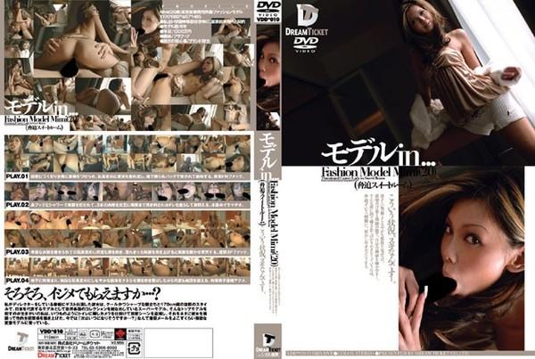 vdd-010_poster.