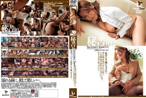 vdd-011_poster.