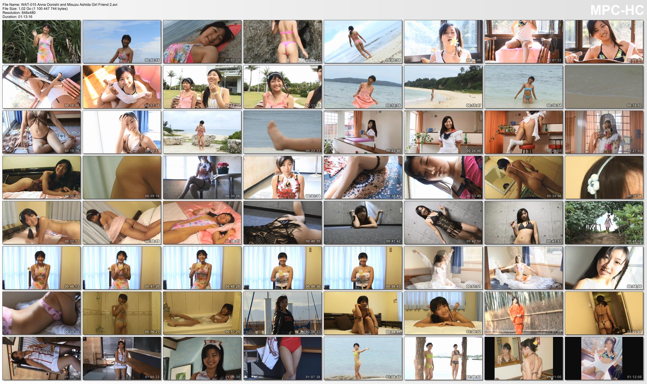 WAT-015 Anna Oonishi and Misuzu Ashida Girl Friend 2 screenshot.