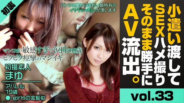 xxx_av-21824_poster.