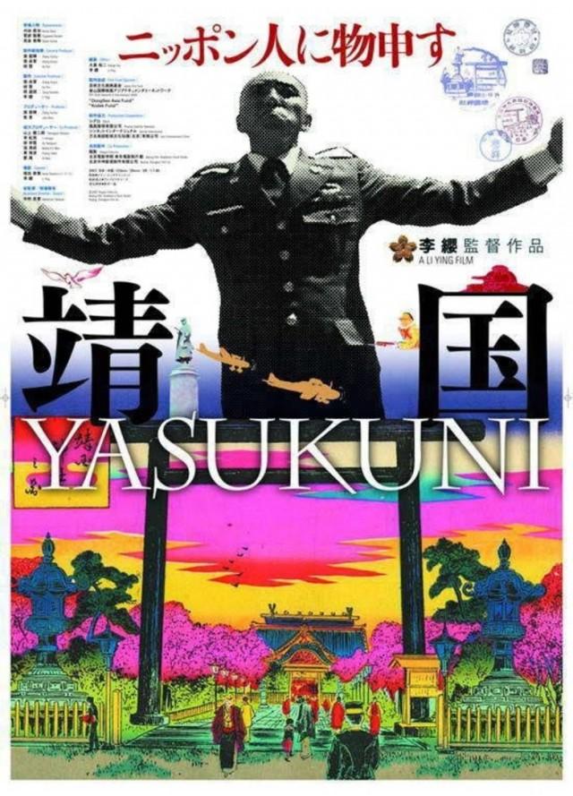 Yasukuni.