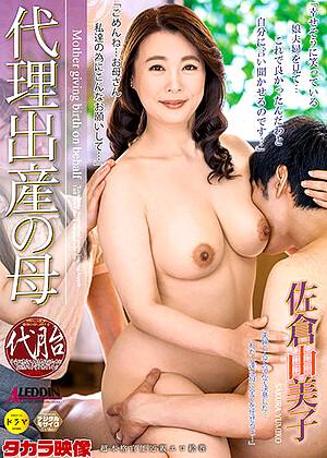 yumiko sakura.jpg