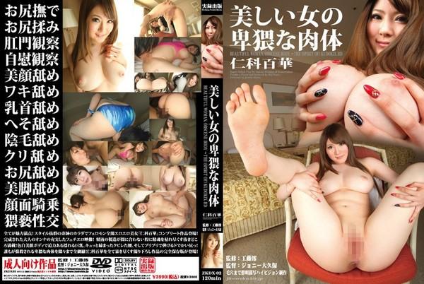 zkdx-002_poster.jpg