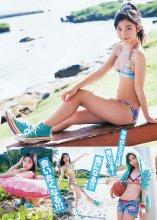 01-jpg [Weekly Young JUMP] 2012 No.25 Kyoko Hinami 日南響子 [12P8MB] 08220