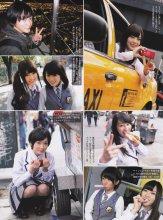 [FRIDAY] 2012.05.11-18 Yuko Oshima 大島優子 [14P9MB]