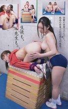 01-jpg [Young Animal] 2012 No.11 Ayaka Sayama 佐山彩香 [26P14MB]