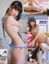 [Entertainment Dash] 2010.10 Mikie Hara 原幹恵 [34P28MB]