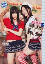 [Young Magazine] 2010 No.31 AKB48 Haruna Kojima小嶋陽菜