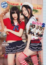 [Young Magazine] 2010 No.31 AKB48 Haruna Kojima小嶋陽菜 - idols