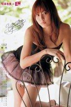 [EN TAME] 2009.11 Yumi Sugimoto 杉本有美 [23P15MB]