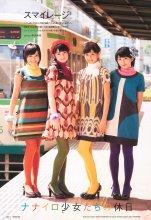 001-jpg [UTB] 2010.12 Vol.200 Airi Suzuki 鈴木愛理 & Mayu Watanabe 渡辺麻友 [103P85MB]
