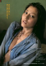 Weekly Playboy - 22 November 2010 (N° 47)
