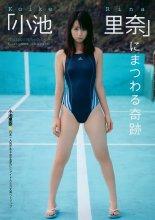 Weekly Playboy - 29 November 2010 (N° 48) - idols