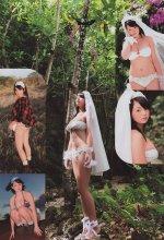 [Young Champion Retsu] 2010 No.10 Ai Shinozaki 篠崎愛 [12P9MB] - idols