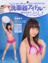 [EX Taishu] 2010.12 Risa Yoshiki 吉木りさ [52P32MB]