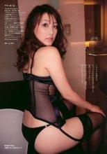 [Weekly Playboy] 2010 No.50 (SKE48) (43P) - idols