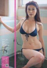 [Weekly Playboy] 2010 No.50 (SKE48) (43P)