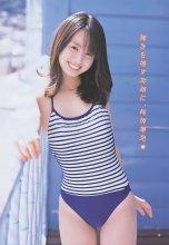 [Young GANGAN] 2010 No.23 Rina Koike 小池里奈 [52P27MB] - idols