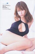 YG 2010 No.23 special  - 08.