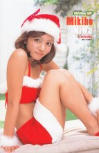yg-2010-no-24-01-jpg [Young GANGAN] 2010 No.24 9nine [37P21MB]