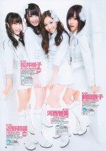 [Young Jump] 2011 No.02 [14P] [AKB48 Okamoto Akira]