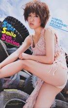 [Young Magazine] 2010 No.38 (Ayaka Sayama, Erina Matsui)