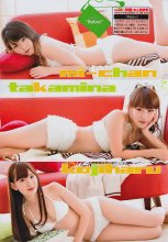 [Young Magazine] 2010 No.41 (AKB48: No Sleeve!, Idoling!!!)