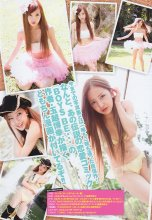 [Young Magazine] 2010 No.51 Tomomi Itano 板野友美 [17P14MB] young 08110