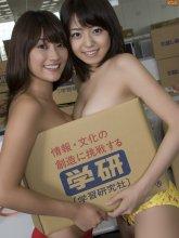 [Bomb.tv] Oiroke Hikkoshitai! お色気引っ越し隊! [2008.10] bomb-tv 08110
