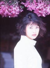[N/S Eyes] 1999.06.01 SF No.010 Misato Tachibana 橘実里 [43P9MB] 09lb-jpg