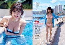 [Weekly Playboy] 2017 No.29 Rina Aizawa & Rio Uchida & Yuka Ogura & other weekly 08110