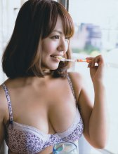 [EX Taishu] 2011.01 Sayaka Isoyama 磯山さやか [44P32MB]