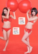[Weekly Playboy] 2011 No.01-02 (41P) (AKB48, Anri sugihara etc..)