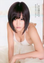 01-jpg [Weekly Playboy] 2011 No.03-04 (41P) (AKB48: Maeda Atsuko) weekly 08030