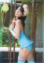 01-jpg [Young Animal] 2011 No.01 Rina Koike 小池里奈 [34P18MB] young 08030