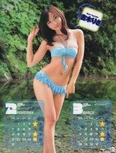 yg-2011-no-02-01-jpg [Young GANGAN] 2011 No.02 Rurika Yokoyama 横山ルリカ [28P24MB] young 08030