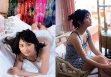 10-jpg [Weekly Playboy] 2017 No.31 Oshino Sara   Yuka Ogura   Imada Mio   other weekly 07280