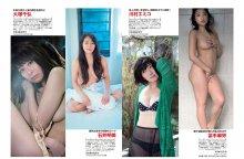 03-jpg [FLASH 電子版] 2017 No.07.25 Ogura Yuka   Akari Yoshida   Ryoko Mima   other flash 07280