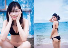 [Weekly Playboy] 2017 No.32 Rena Takeda   Yuumi Shida You Kikkawa   other - idols