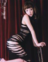 [EX Taishu] 2010.06 Aki Hoshino ほしのあき [41P28MB] - idols
